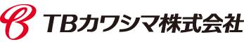 TBカワシマ株式会社